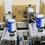 FoxJet ProSeries 384e768e Combined High Resolution Inkjet